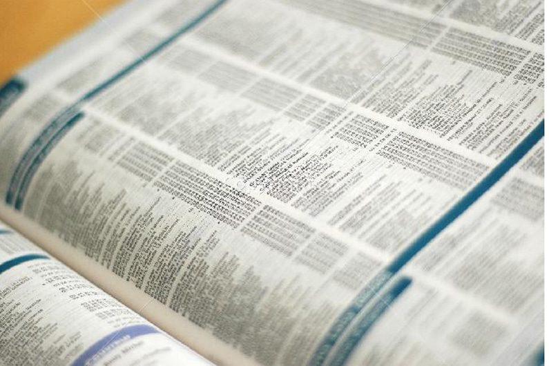 Annuaire les pages jaunes